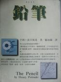 【書寶二手書T5/廣告_MDQ】鉛筆_楊幼蘭, 亨利.波卓