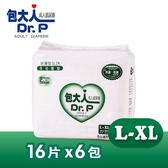 包大人全功能型特販包紙尿褲 ( L-XL 16片x6包 /箱)