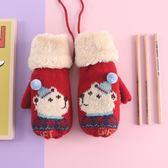 兒童手套 兒童手套冬季男童女童6-10保暖加絨加厚可愛掛脖卡通鹿 快樂母嬰