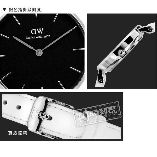 DW Daniel Wellington★贈玻璃膜 / DW00100284 / Classic Petite 礦石強化玻璃 真皮手錶 黑x白 32mm