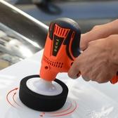 汽車拋光機打蠟神器車劃痕修復打臘220V電動小型套裝車用車用 YXS新年禮物