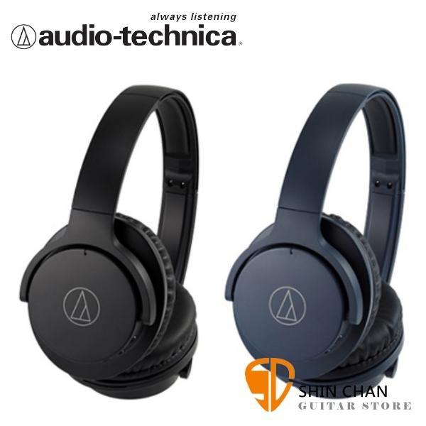 鐵三角 ATH-ANC500BT 無線抗噪藍牙耳機 audio-technica原廠公司貨