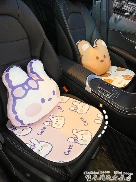 汽車腰靠車用靠枕腰墊靠背墊車載夏季坐墊座椅腰枕腰托護腰靠墊女 迷你屋