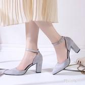 大尺碼女鞋 夏季新款百搭中空粗跟包頭一字扣帶尖頭高跟鞋 qz1989【野之旅】