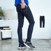【OBIYUAN】單寧長褲 素面 超彈力 小直筒 修身 牛仔褲 共1色【P2177】