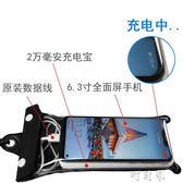 送外賣專用防雨手機防水袋潛水套觸屏可充電騎行騎手oppo華為vivo 町目家