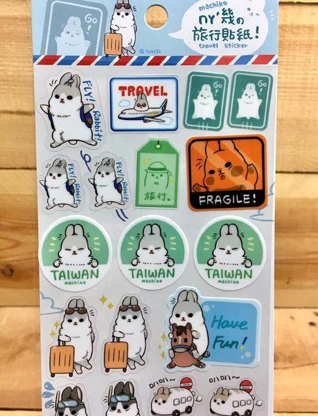 ㄇㄚˊ幾旅行透明貼紙 16154 麻吉兔、ㄇㄚˊ幾兔