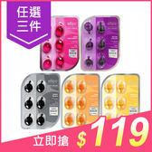 【任3件$119】印尼 ellips 順髮油/膠囊式護髮油(1mlx6粒) 5款可選【小三美日】