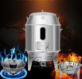 世廚木炭烤鴨爐商用燃氣燒鴨爐烤雞爐不銹鋼燒烤爐吊爐雙層燒鵝爐 HM衣櫥秘密