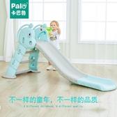 兒童室內家用滑滑梯幼兒園組合套裝折疊兒童小型玩具加長加厚RM