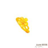 J'code真愛密碼 永浴愛河黃金戒指