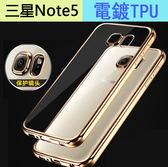 電鍍TPU 三星Galaxy Note5 Note4 手機殼全包防摔超薄透明軟殼N910