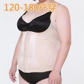 塑身衣女 束腹褲款女士大碼加肥塑身束身衣女內衣春夏透氣托胸產後保養 美體衣《小師妹》yf1205