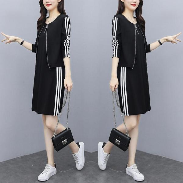 中大尺碼套裝 休閑套裝 兩件套大碼女裝胖mm顯瘦拉鏈開衫背心裙兩件套3F099 胖妹