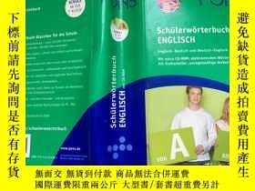 二手書博民逛書店德文原版辭典罕見PONS schulerworterbuch Englisch Deutsch Deutsch E