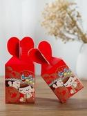 全館83折 婚慶喜慶用品100只喜糖魚尾糖盒結婚婚禮回禮喜糖包裝盒喜宴盒子