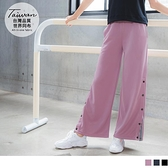 《KS0757-》台灣製造.腰鬆緊側邊開釦造型運動寬褲 OB嚴選