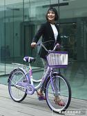 自行車女式通勤單車普通老式城市復古代步輕便成人公主學生男淑女igo『韓女王』