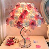 玫瑰花水晶台燈結婚禮物創意婚慶公主婚房長明裝飾溫馨臥室床頭燈 俏腳丫