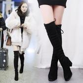 保暖加絨過膝長靴長筒靴彈力靴高筒靴高跟瘦腿女靴2019春秋季新款