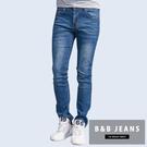 百搭修身造型湛藍牛仔褲