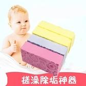 搓澡神器 嬰幼兒洗澡海綿-細膩柔軟可愛造型沐浴海綿(顏色隨機出貨)73pp361【時尚巴黎】
