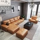 訂製沙發/手工訂製 L型皮沙發(8061)實品展示中【雅莎居家生活館】