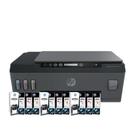 【搭GT53XL黑+GT52三彩 原廠墨水四色三組】HP SmartTank 500 多功能連供事務機