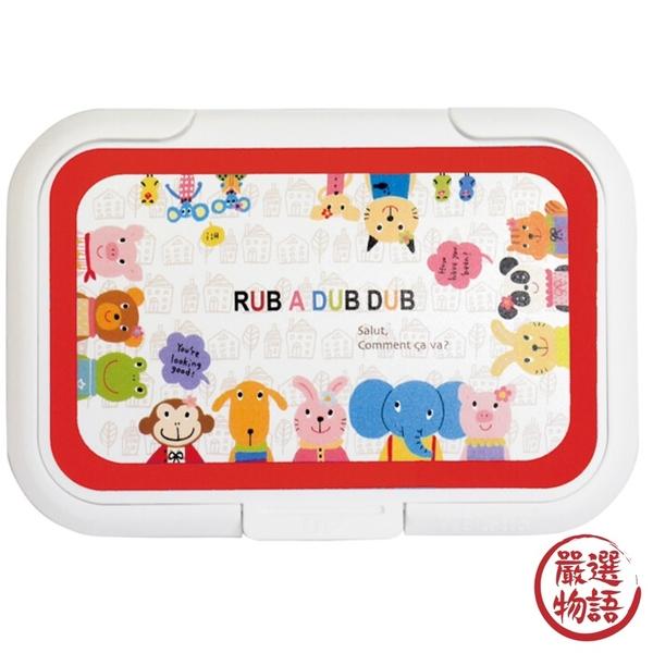 【日本製】【Rub a dub dub】濕紙巾收納封口蓋 紅色(一組:3個) SD-9201 - Rubadubdub