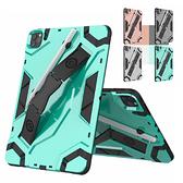 蘋果 iPad Pro 11 2020 變形防摔殼 平板殼 平板保護殼 防摔 支架 手托