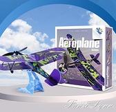 PlaySTEAM綠色動能橡筋動力飛機兒童玩具航模手拋擲泡沫飛機模型 范思蓮恩