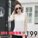 【6093】2019春夏韓版新款鏤空花邊純色薄針織背心 上衣 打底衣(3色可選/M-L)