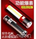 手電筒強光手電筒小戶外超亮氙氣燈變焦家用...