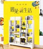書架書櫃現代簡約落地置物架學生書櫃組合書櫥多格櫃儲物櫃   汪喵百貨