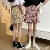 半身魚尾裙2020新款褶皺魚尾裙半身裙高腰短裙女夏季油畫碎花包臀荷葉邊裙子 小天使