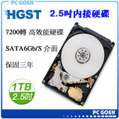 ☆pcgoex軒揚☆ 日立 HGST 1TB 2.5吋 SATAIII/7200轉32M內接硬碟