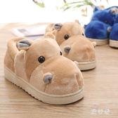 可愛河馬卡通月子鞋 冬家居男女生情侶毛棉拖鞋包跟保暖月子鞋 BF20124【旅行者】