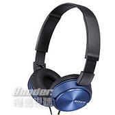 預購 【曜德視聽】SONY MDR-ZX310 藍色 潮流五色 輕巧摺疊