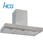 含原廠基本安裝 和成HCG 除油煙機 抽油煙機 數位光能全自動除油煙機 SE797S