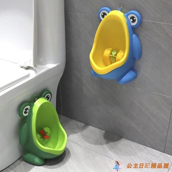 寶寶小便器男孩站立掛墻式便斗尿盆尿壺馬桶坐便【公主日記】