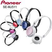 Pioneer SE-MJ511 (附收納袋) 新款摺疊薄型耳罩式耳機,公司貨一年保固
