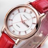 女士手錶女錶韓版時尚潮流防水簡約帶日歷石英錶學生腕錶「時尚彩虹屋」