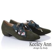 ★2018秋冬★Keeley Ann復古俏皮~碎花蝴蝶結平低跟全真皮瑪莉珍鞋(綠色)