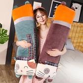 大陪你睡覺抱枕公仔女生毛絨玩具娃娃拆洗床上夾腿男長條枕頭可愛 伊蒂斯 交換禮物 LX