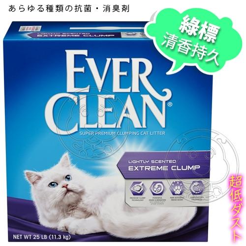 【培菓寵物48H出貨】美國EverClean EVER 超強除臭結塊貓砂共2盒25LB(免運費)(蝦)