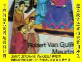 二手書博民逛書店法語原版罕見Meurtre a Canton《廣州案》 Robert van gulik高羅佩 狄公案Y452