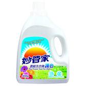 妙管家濃縮洗衣精-護色4000ml【愛買】