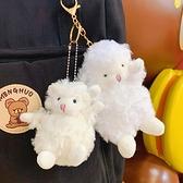 鑰匙扣掛飾配件可愛小羊毛絨公仔日系鑰匙圈【奇妙商舖】