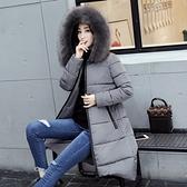 羽絨外套-連帽長款純色毛領保暖女夾克6色73pa20[巴黎精品]