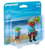 摩比人5164 Playmobil 海盜雙人組